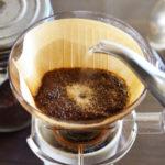 コーヒーの美味しい飲み方